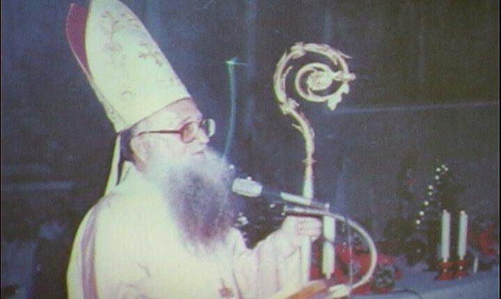 14 de maio: Dia da sagração do 1º bispo de Parintins